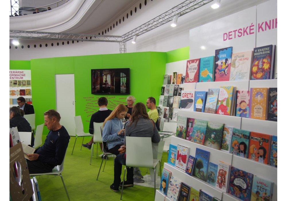 Svět knihy Praha 2019 - 0