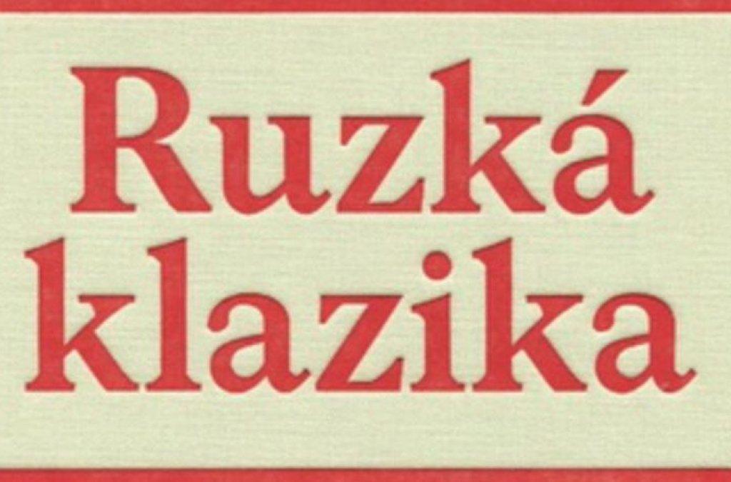 Finalisti Ceny Jána Johanidesa 2018 - Daniel Majling: Ruzká klazika